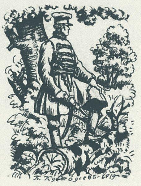 Пушкин дубровский слушать аудиокнигу глава 1 по 5