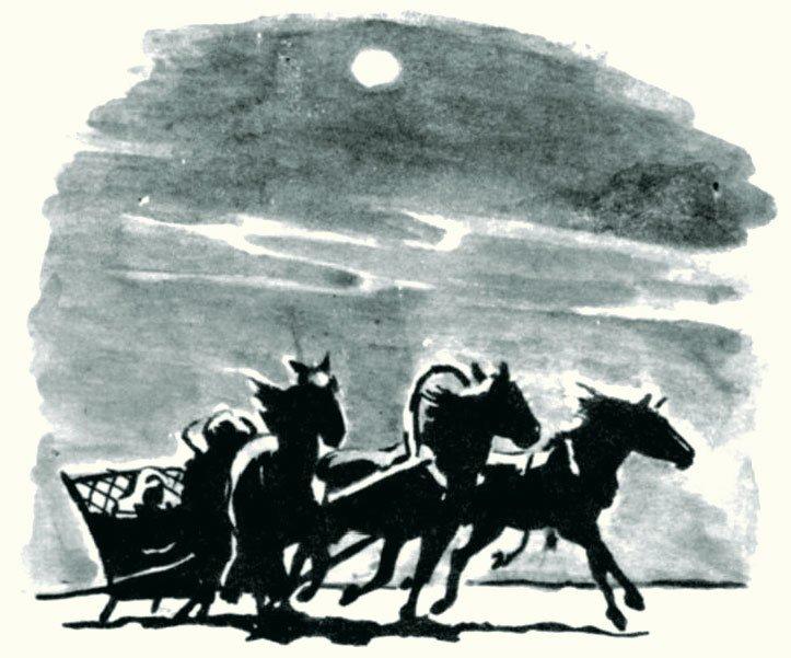 Зимняя дорога пушкин скачать книгу